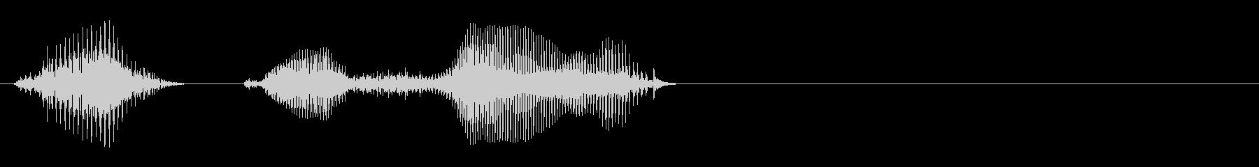 60の未再生の波形