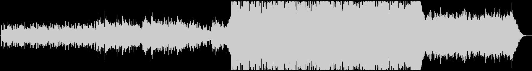アコギ、シンセの悲しく神秘的なバラードの未再生の波形
