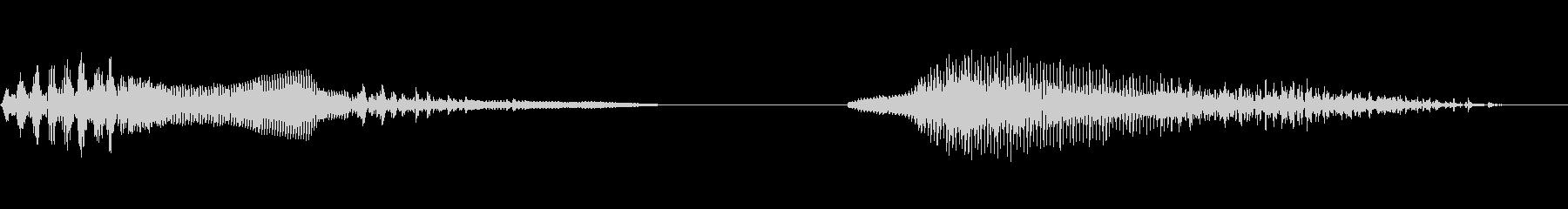 うわぁ(レトロゲーム音質の悲鳴)の未再生の波形
