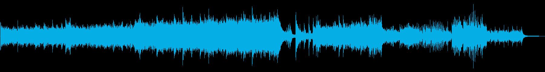 綺麗なピアノの幻想的な曲の再生済みの波形