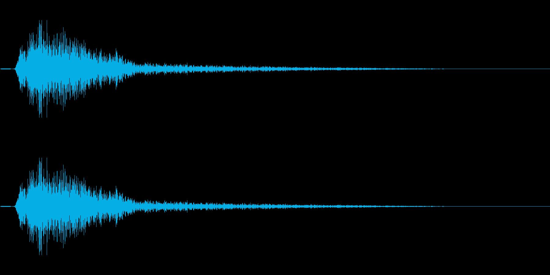 HA--!!の再生済みの波形