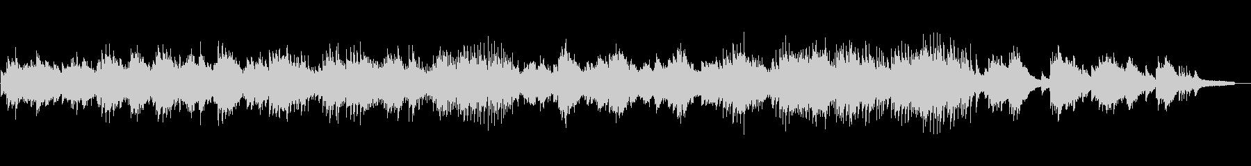 ピアノによるインストバラードの未再生の波形