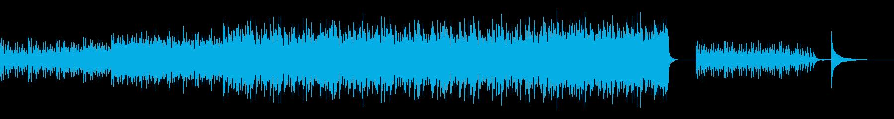 ピアノとストリングスの優しいBGMの再生済みの波形