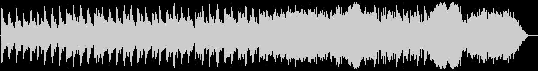 Avemaria (Guno)'s unreproduced waveform