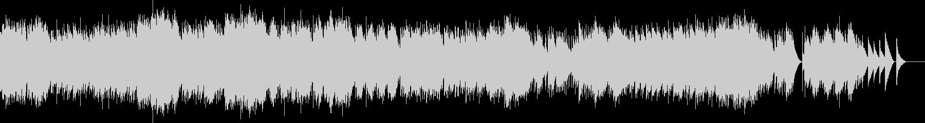 カルメン アラゴネーズ(オルゴール)の未再生の波形
