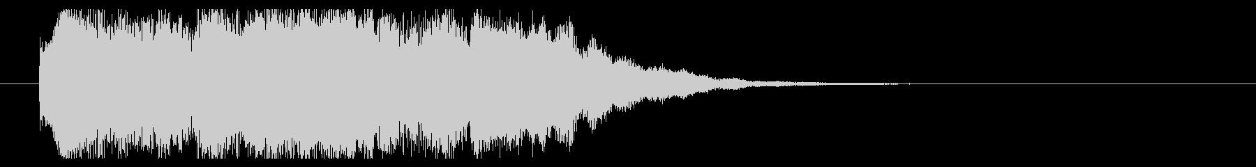 はじけるようなまぶしい音が特徴的なロゴの未再生の波形