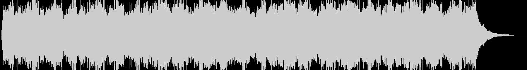 フレンチホルン、ローブラス、トラン...の未再生の波形