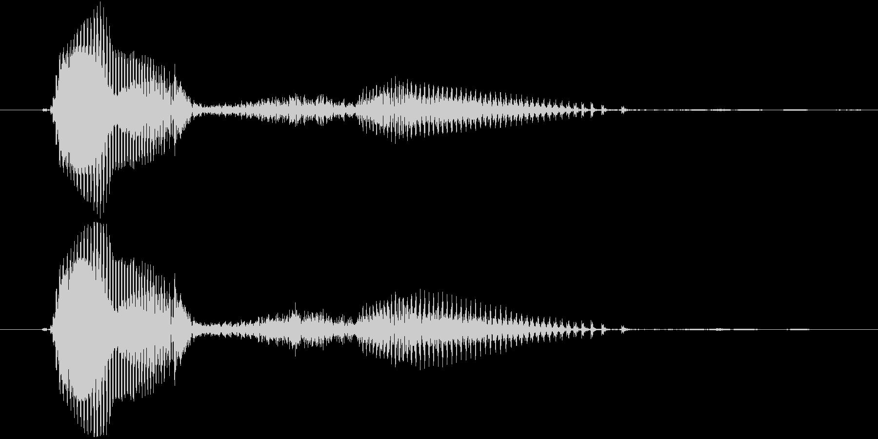 ごはん・ご飯(2歳児の生声です)の未再生の波形