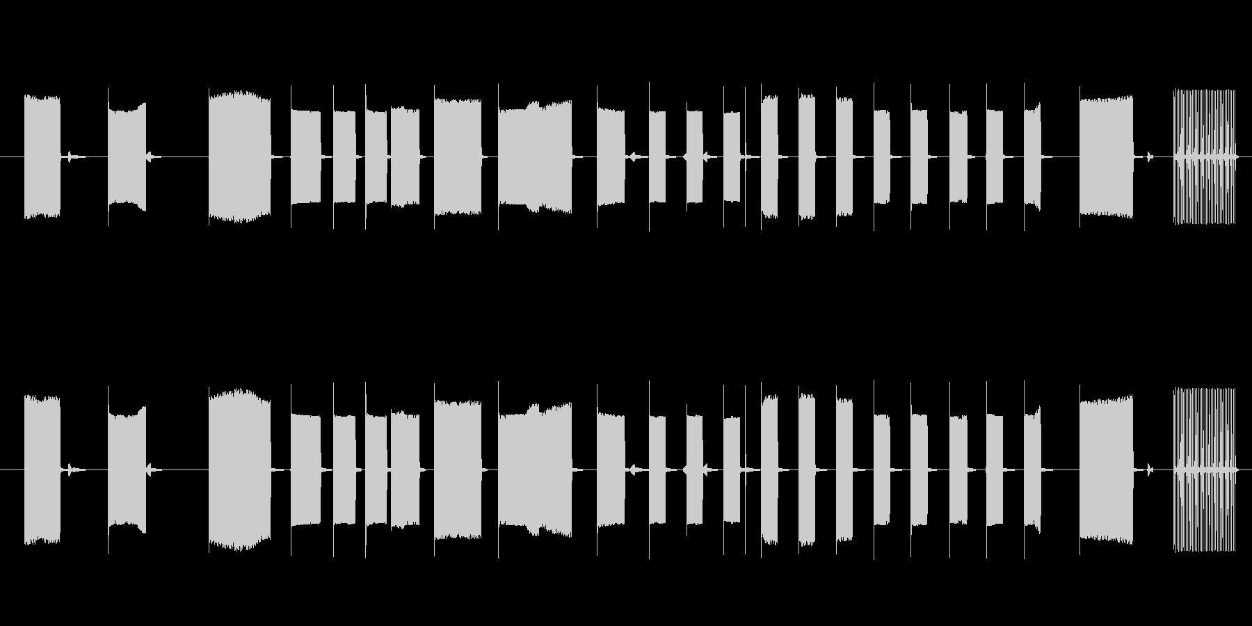FX トーキングアーケード07の未再生の波形