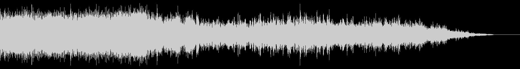 ブオーン!キイキイ…チンチン電車の一コマの未再生の波形