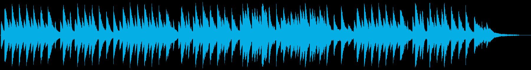 しっとり繊細で柔らかいお洒落なピアノの曲の再生済みの波形