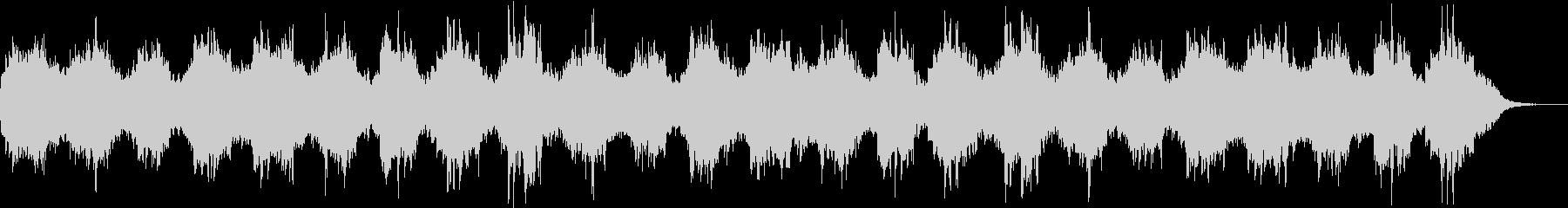 癒しの音楽の未再生の波形