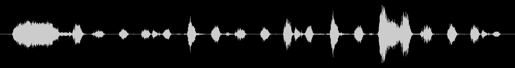 ジャイアントビースト:Ro音と息を...の未再生の波形