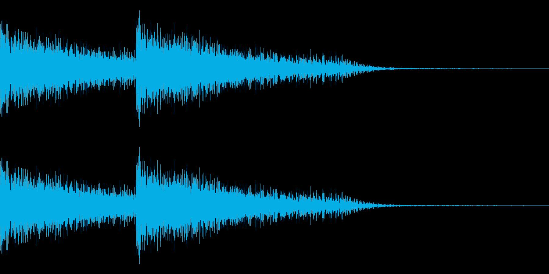 バシューン!バシューン!(ビーム)の再生済みの波形