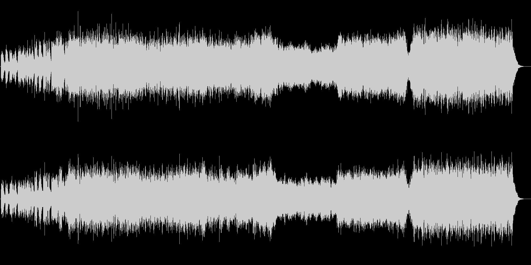ヒロイックなオーケストラの未再生の波形