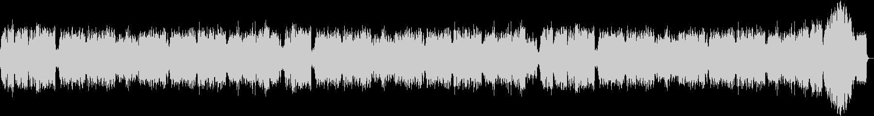 ボイスと弦楽のゆっくりしたバラードの未再生の波形