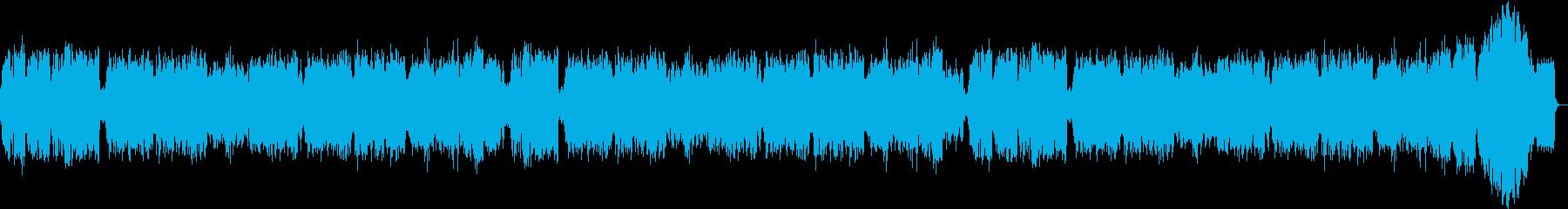 ボイスと弦楽のゆっくりしたバラードの再生済みの波形