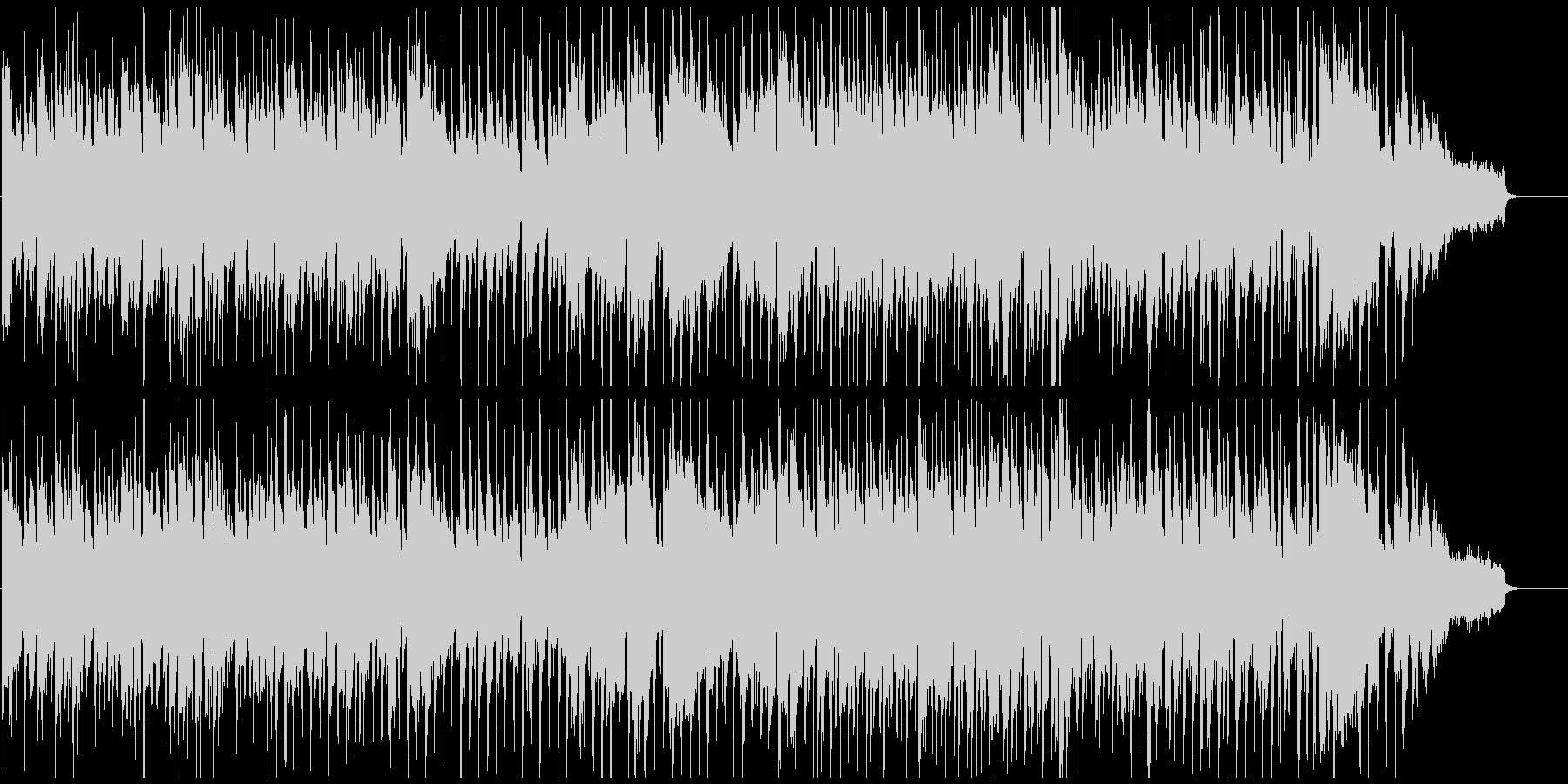 クラブジャズ、超ぶっといバリトンサックスの未再生の波形