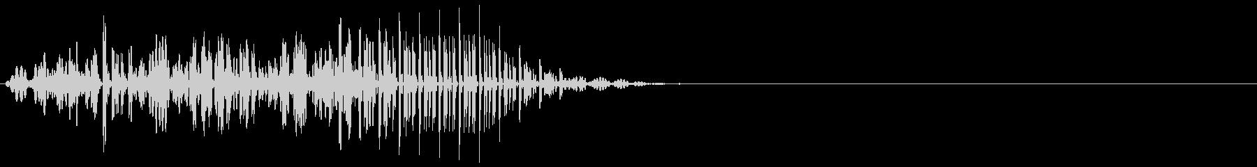 ポポポワン(ボタン音、クリック音)の未再生の波形