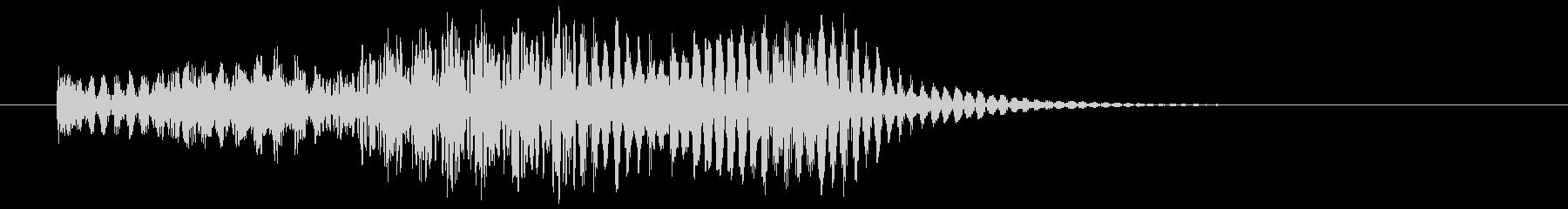 ぶーん(不気味な低音)の未再生の波形