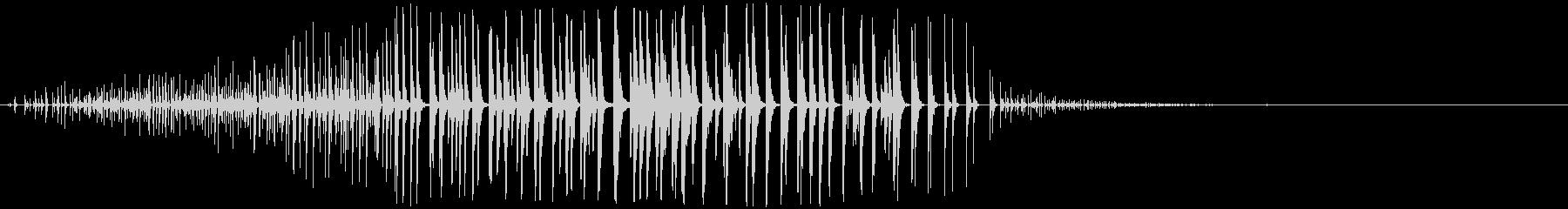 ミキミキ・・・(怪しい音)の未再生の波形