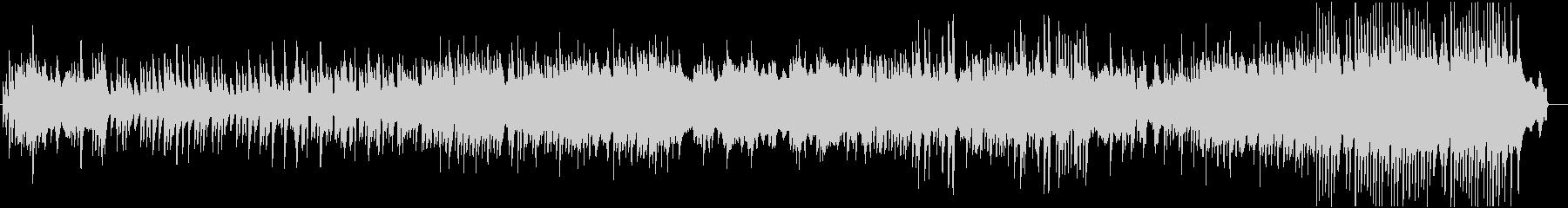 ピアノと弦楽器の静かなインスト曲の未再生の波形
