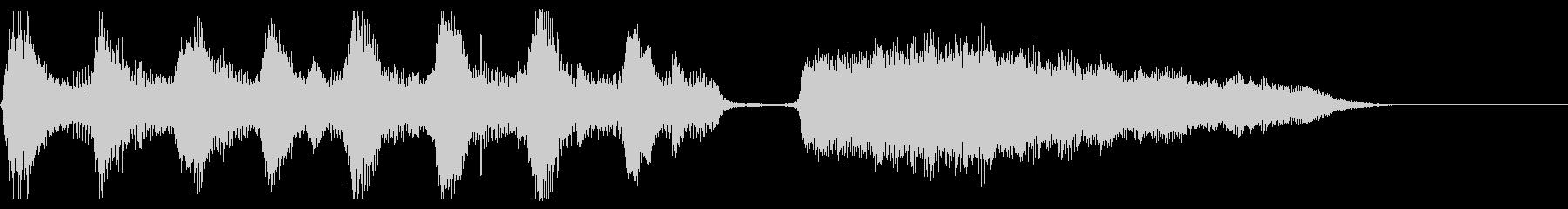 明るく楽しげな鍵盤ハーモニカのジングルの未再生の波形