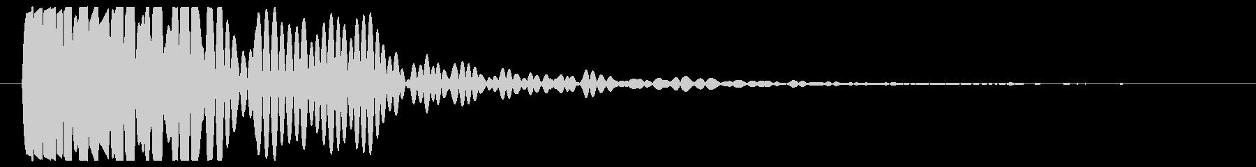 ボンッ(叩く音)短めの未再生の波形