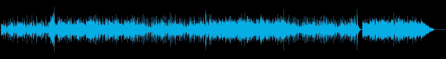 しゃれた大人のフュージョン・バラードの再生済みの波形