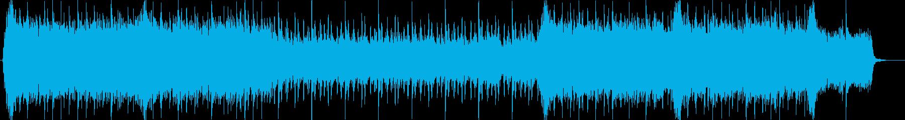 大陸的で壮大な曲の再生済みの波形