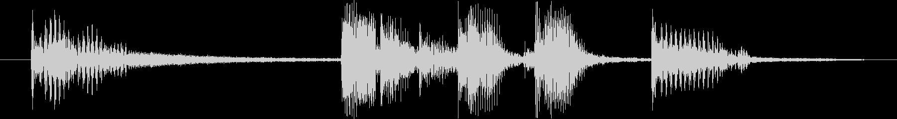 ドラムとトランペット締めのジングルの未再生の波形