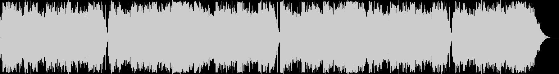 オープニング・洋楽フューチャーベースの未再生の波形