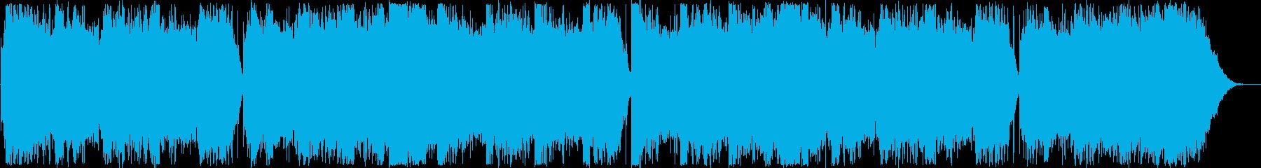 オープニング・洋楽フューチャーベースの再生済みの波形