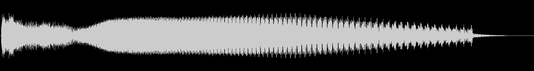 ロングサイバートーンスイープオフ4の未再生の波形