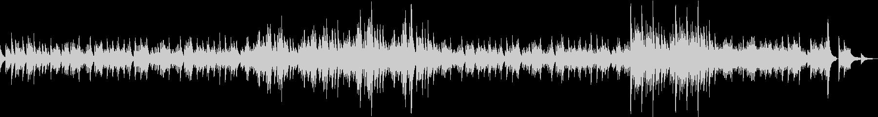 ピアノソロのセレモニー曲の未再生の波形