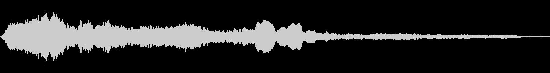 ドラマチックな金属アンサンブルの未再生の波形