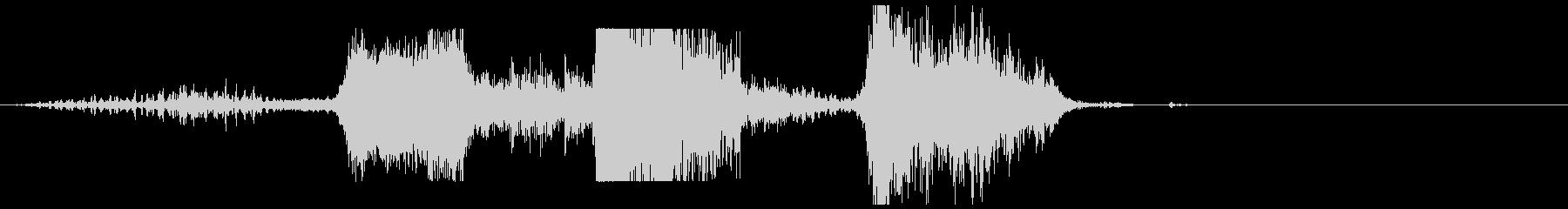 モンスターアクション3の未再生の波形