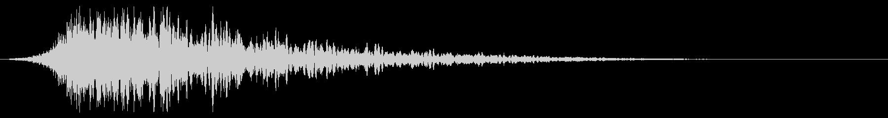 シュードーン-53-1(インパクト音)の未再生の波形