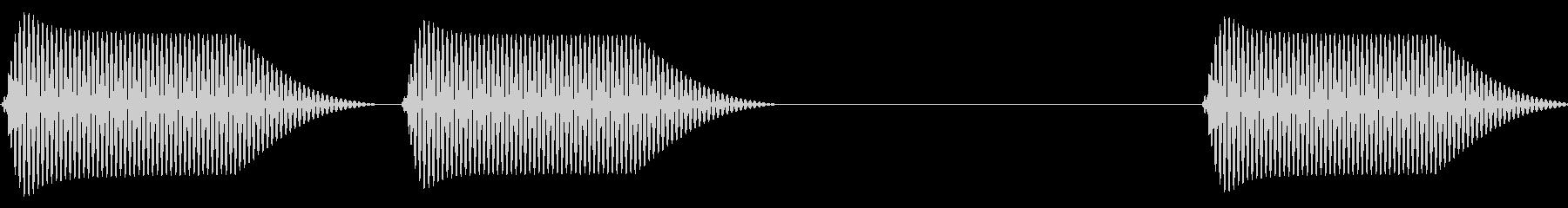 往年のRPG風 セリフ・吹き出し音 10の未再生の波形