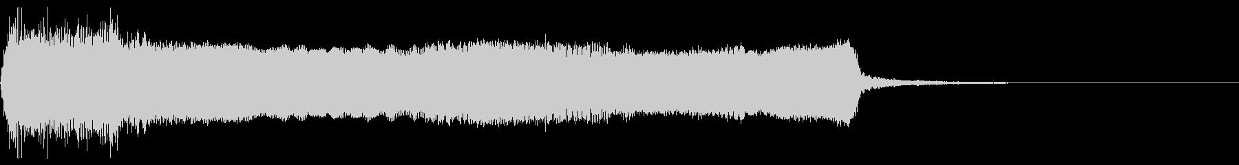歪んだロックバンパー7の未再生の波形