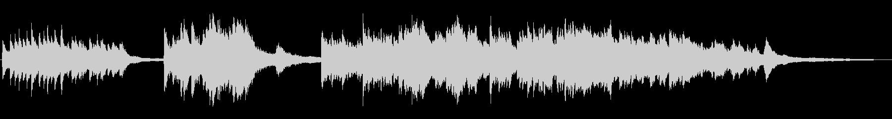 深い森(曇のち晴れ) ピアノの未再生の波形