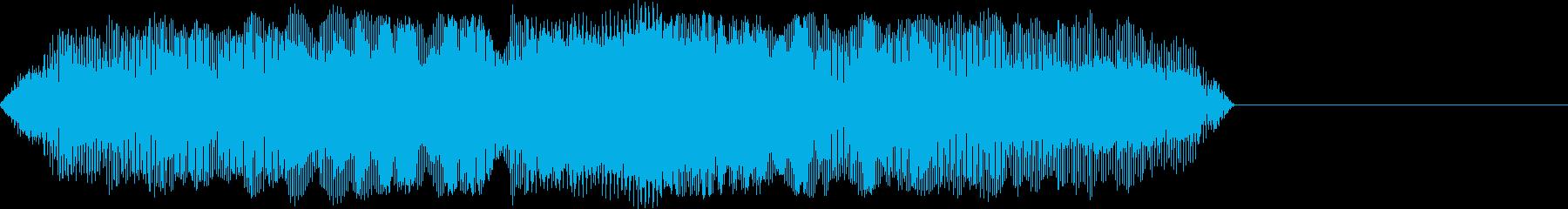 ウゥ~...(悪魔のうめき声)の再生済みの波形