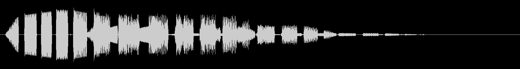 ピロピロピロ(ミラクルな効果音)の未再生の波形