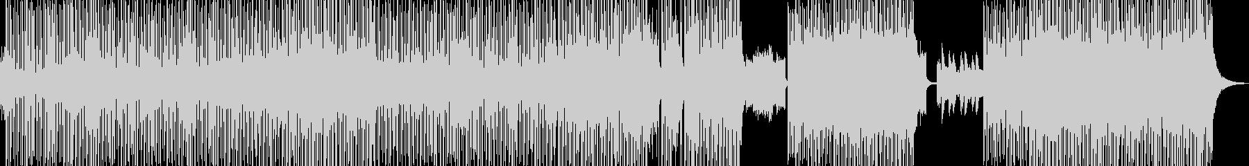 冷めた恋仲をイメージ・目立つピアノ構成の未再生の波形