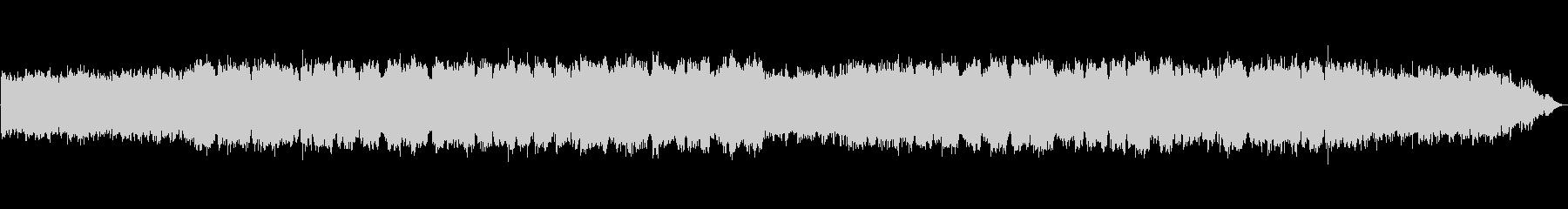 ほのぼの温かい笛のヒーリング音楽の未再生の波形
