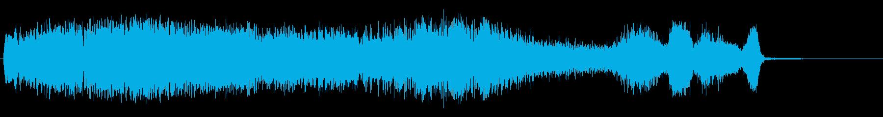 ウインドアウトの再生済みの波形