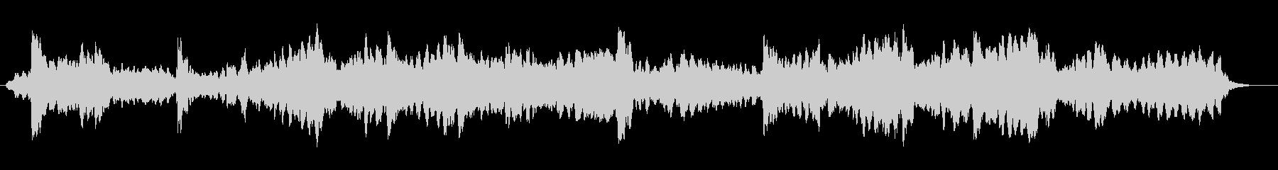 ゆったり神秘的なシンセ・ピアノサウンドの未再生の波形