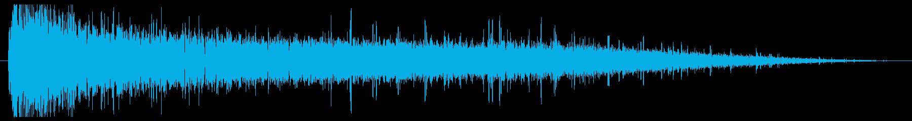 爆発の再生済みの波形