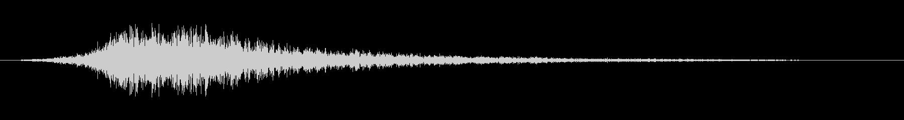 ヒューヒュー 14の未再生の波形