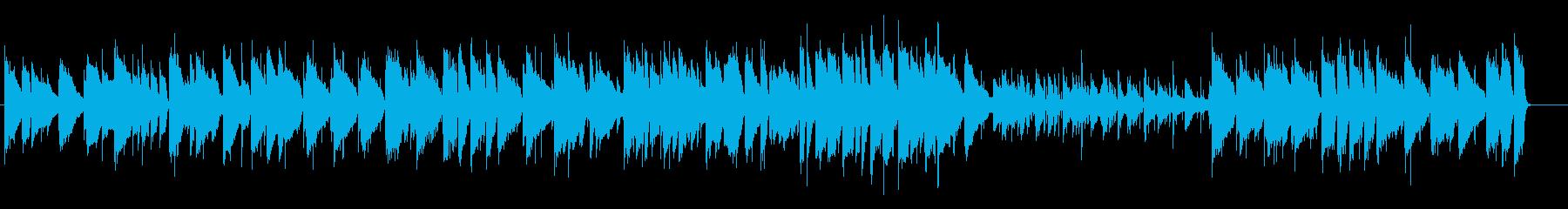 童謡のジャズピアノの再生済みの波形